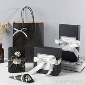 ins風禮盒正方形禮品盒禮物盒子大號生日包裝盒精美正韓簡約創意 名購居家