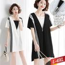 假兩件條紋拉鍊連衣裙(2色) L~4XL【875142W】【現+預】-流行前線-