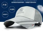 釣魚帽遮陽帽運動帽釣魚帽棒球帽韓版戶外