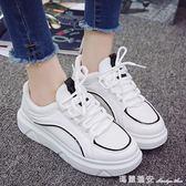 帆布鞋女鞋韓版百搭厚底街拍鬆糕鞋 全網最低價最後兩天