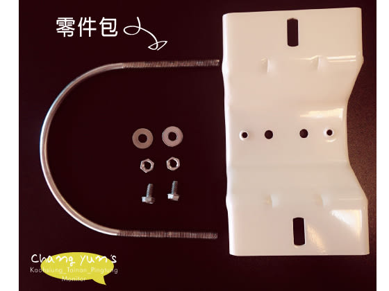 高雄/台南/屏東監視器 監視器路燈支架 適合路燈 鐵柱  攝影機支架 鏡頭支架 監視器夾具 U型夾具