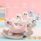 兒童搖搖馬寶寶木馬搖搖樂滑步車兩用玩具嬰兒搖椅【淘嘟嘟】