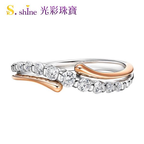 【光彩珠寶】婚戒 18K金結婚戒指 女戒 公主之吻