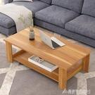 小茶幾簡易現代簡約小戶型客廳小桌子簡約組裝茶桌北歐邊幾仿實木 快速出貨 YXS