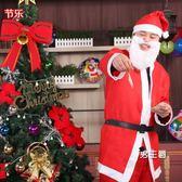 (八八折搶先購)圣誕老人服飾服裝套裝成人男士大號大碼圣誕老人服裝演出