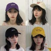 2個裝帽子女春夏季鴨舌帽百搭街頭刺繡遮陽棒球帽【不二雜貨】
