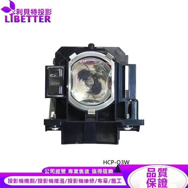 HITACHI DT01091 副廠投影機燈泡 For HCP-Q3W
