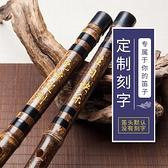初學紫竹笛子專業演奏一節橫笛成人f調兒童g調學生陳情女古風玉笛【毛菇小象】