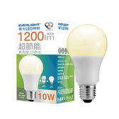 億光10W 超節能LED燈泡球 黃光
