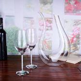 創意水晶紅酒杯套裝無鉛?石高腳杯家用大號酒杯子【新店開業八八折鉅惠】