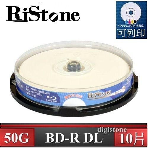 ◆免運費◆RiStone 空白光碟片日本版 A+ 藍光 Blu-ray 6X BD-R DL 50GB 珍珠白滿版可印片 10P布丁桶X1