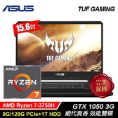 【ASUS TUF Gaming】FX505DD-0031B3750H 15.6吋筆電 戰斧黑 【贈威秀電影序號-1月中簡訊發送】