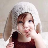 毛帽 萌 卡通 可愛 兔兔 耳朵 針織 毛線帽【YJM-A165】 ENTER