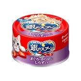 銀湯匙 鮪魚+鰹魚+吻仔魚罐頭(70gx24罐/箱)-箱購