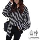EASON SHOP(GU9018)簡約撞色直條紋前排釦下襬圓弧長袖襯衫外套罩衫女上衣服落肩寬鬆顯瘦薄款長版