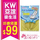 【COCORO樂品】果凍GEL腳窩墊 2...