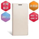 X-Shell 360° Samsung S8 Plus 防電磁波髮絲紋手機皮套