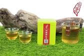 茶圖誌-『原葉手摘み阿薩姆』 紅茶(35g)
