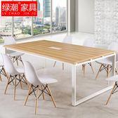 會議桌辦公桌 綠潮辦公家具會議桌長桌簡約現代小型板式培訓桌子長方形辦公桌椅 酷我衣櫥