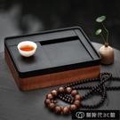 茶盤 古歌【天心·一方】中式茶臺家用小茶盤創意實木黑電木簡約風儲水【全館免運】