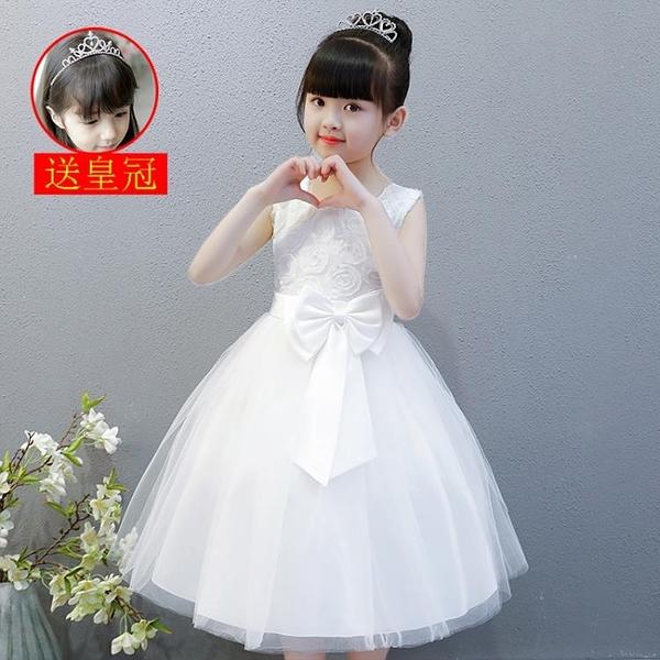 女童洋裝夏裝小女孩洋氣兒童禮服公主裙蓬蓬紗白色裙子-年終穿搭new Year