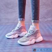 小白鞋 老爹女鞋2020新款春夏季運動2020新款休閒黑色ins潮百搭高幫跑步 8號店