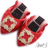 Ann'S氣質名媛鑽釦全真羊皮尖頭摺疊鞋-紅