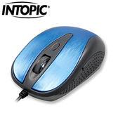 [富廉網] 【INTOPIC】UFO飛碟光學滑鼠 MS-088 藍/銀