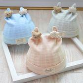 秋冬天新生兒胎帽0-3個月嬰兒帽子嬰幼兒初生兒男女寶寶保暖