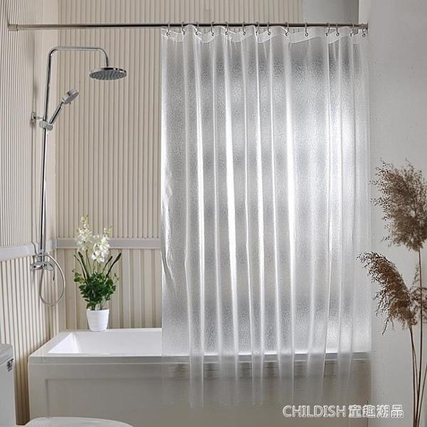 浴室簾 加厚防黴防水浴簾 衛生間淋浴隔斷簾 浴室掛簾浴簾布簾子 童趣潮品