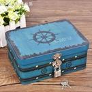 證件收納帶鎖收納盒馬口鐵盒上鎖的儲物箱化妝品密碼鎖盒隱私證件小鐵盒子2月26 快速出貨