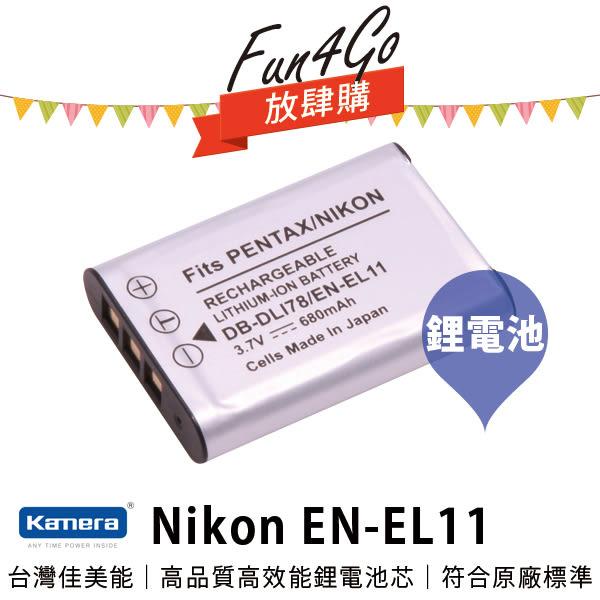 放肆購 Kamera Nikon EN-EL11 高品質鋰電池 Coolpix S550 S560 保固1年 ENEL11 可加購 充電器