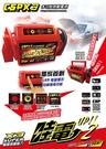 【道路救援】哇電 X3 多功能電源供應器 救援電池 電源供應器 汽車貨車緊急啟動