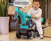 兒童電動挖掘機男孩玩具車挖土機可坐可騎大號學步鉤機遙控工程車YXS 新年禮物