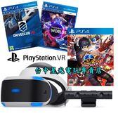 新版2代【PS4週邊 經典遊戲組】☆ PS VR 攝影機同捆組 頭戴裝置+Camera ☆【台中星光電玩】
