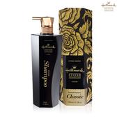 【Hallmark】祕密花園 香水洗髮乳 750mll -經典香水