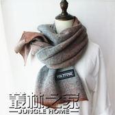 毛線圍巾仿羊絨加厚雙面保暖圍脖學生情侶圍巾女韓國秋冬新款