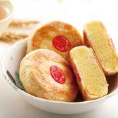 中秋月餅-楓康綠豆凸禮盒(奶素)
