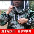防蜂衣全套透氣專用捉抓蜜蜂養蜂服
