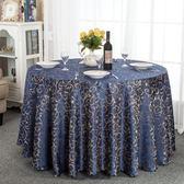 酒店桌布布藝歐式餐廳高檔飯店餐桌布家用客廳長方形圓形圓桌台布