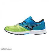 Mizuno Speed Studs [K1GC194044] 大童鞋 運動 休閒 慢跑 穩定 耐磨 透氣 舒適 藍綠