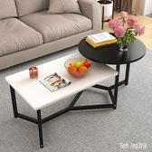 茶幾北歐簡約茶桌茶台小戶型客廳創意方形餐桌子時尚經濟型 QG26258『Bad boy時尚』