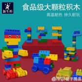 兒童積木桌多功能塑料玩具益智大顆粒男孩女孩寶寶拼裝拼插LEGAO  (橙子精品)