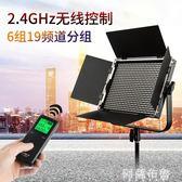 攝影燈 唯卓VL-D60 LED補光燈攝影攝像外拍攝燈光人像影視錄視頻拍照燈  mks阿薩布魯