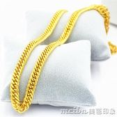沙金首飾999越南黃金色馬鞭項錬男士粗久不掉色純金色飾品 美芭