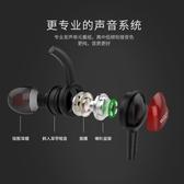 耳機 適用蘋果6s華為oppo小米vivo安卓手機電腦通用女生耳塞入耳式運動K歌吃雞有線可愛耳機高音質