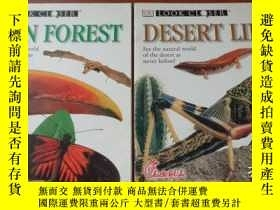 二手書博民逛書店LOOK罕見CLOSER: DESERT LIFE , RAIN FOREST(兩本合售)Y20470