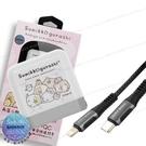 HANG C12A PD+QC 角落生物快速旅充頭+Type-C to Lightning iPhone 閃充編織快充線-150cm-貓貓
