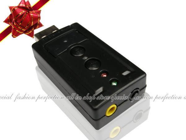 【DB313】外接式音效卡USB介面『7.1 聲道 可調整音量及靜音』免驅動.隨插即用★EZGO商城★