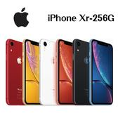 Apple iPhone Xr 6.1吋 256G《贈9H玻保》[24期0利率]